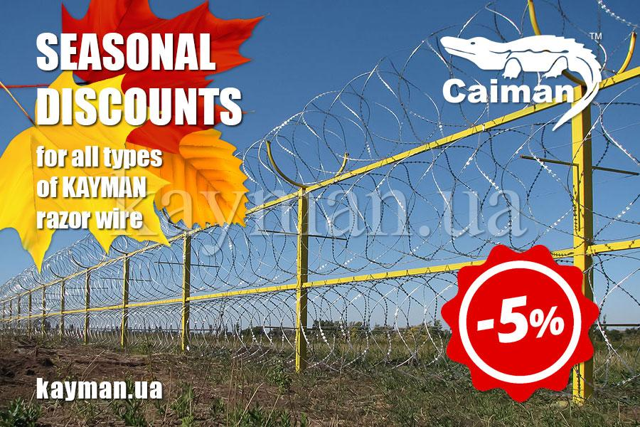 Kayman barbed wire cheap