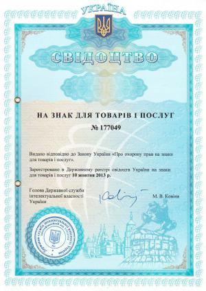 Свидетельство Укарины на торговую марку Кайман № 177049